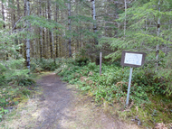 South_fork_mile_trail_17_eastend_2